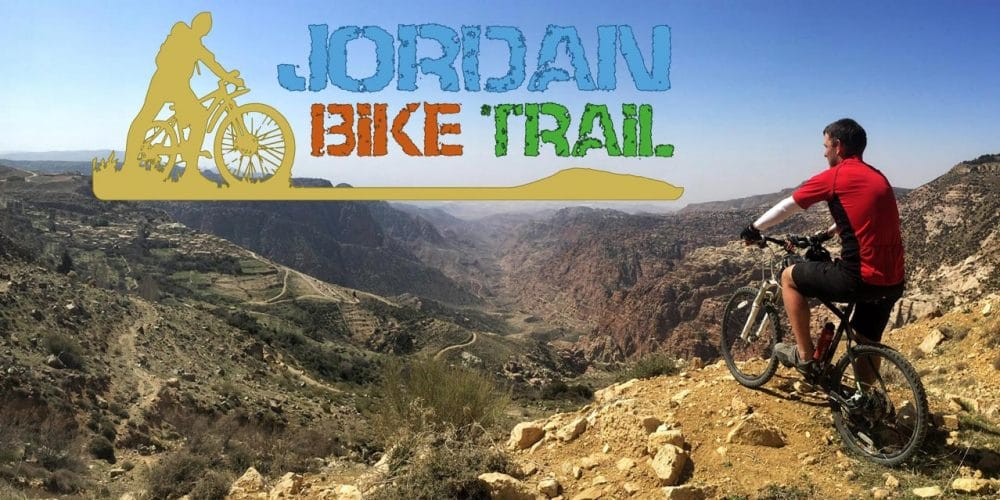 Jordan Bike Trail Video Beginning Photo