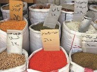 Jordan spices