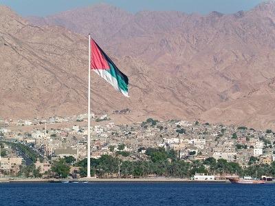 Aqaba 1 2