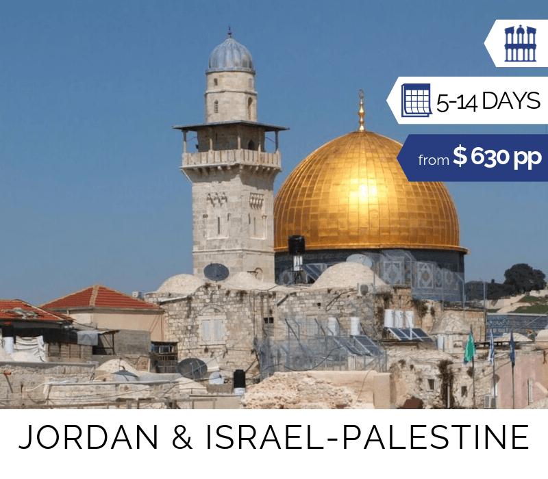 Tours A2J Israel Palestine 1