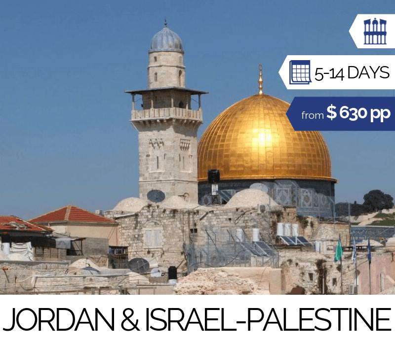 Tours A2J Israel Palestine