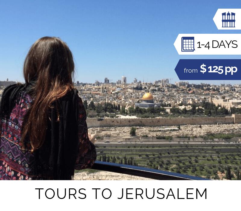 Tours A2J Jerusalem 1