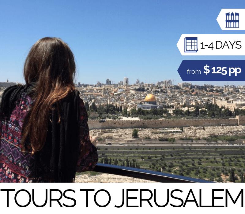 Tours A2J Jerusalem