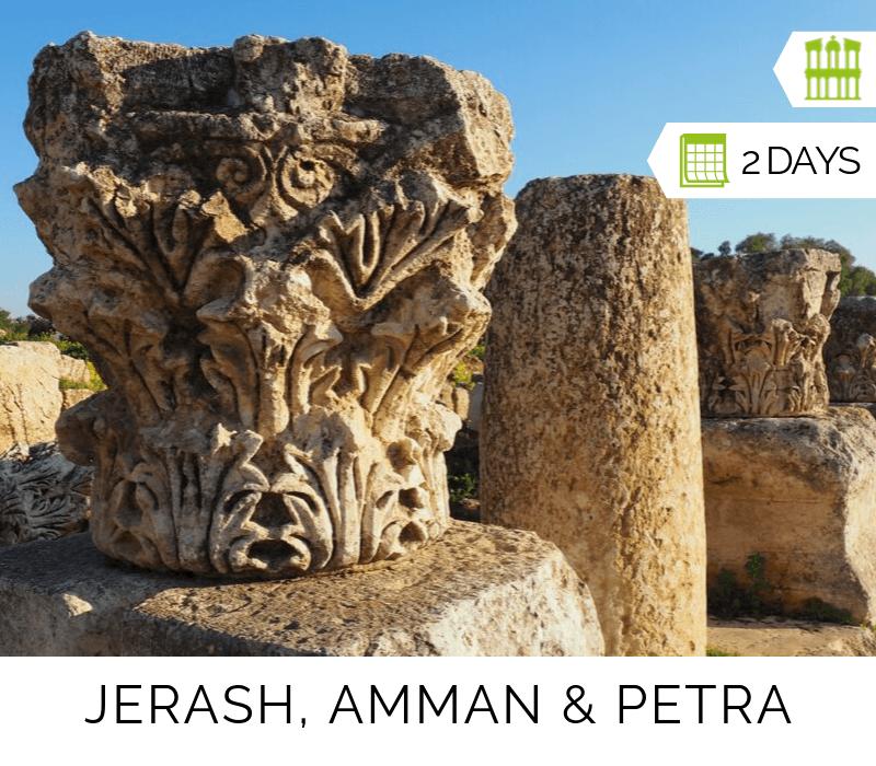 Tours Jer 2d Jerash Amman Petra 1 1