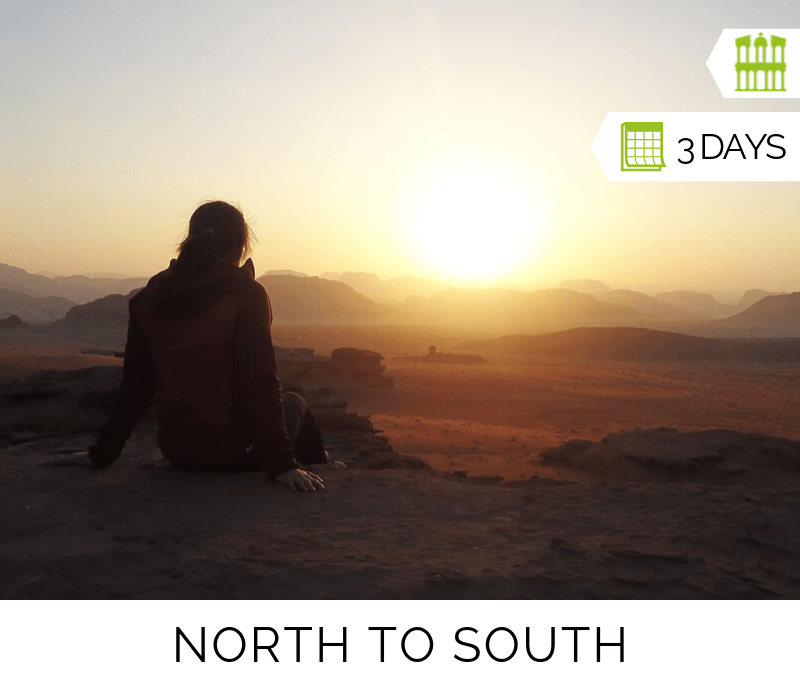 Tours Jer 3d North to South 2