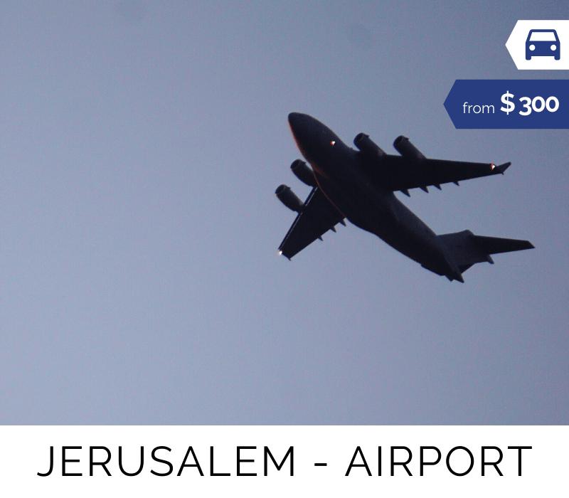 Transfer Jerusalem Airport2