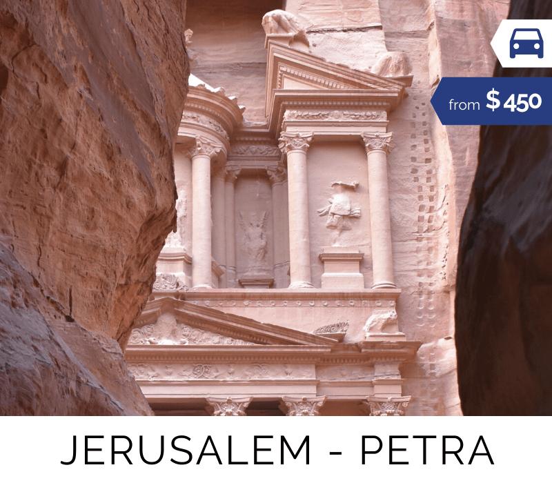 Transfer Jerusalem Petra2