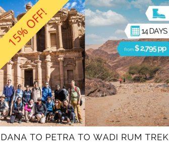 Dana to Petra to Wadi Rum Group Trek (1)